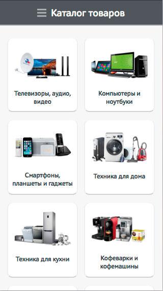 eldo_catalog
